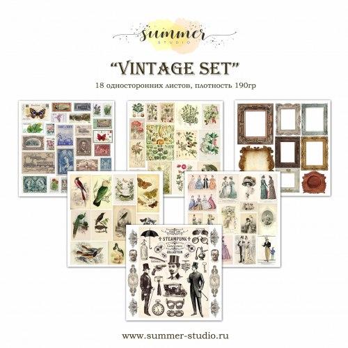 """Набор для вырезания """"Vintage set"""" 6 листов, 20*20см, Summer Studio"""