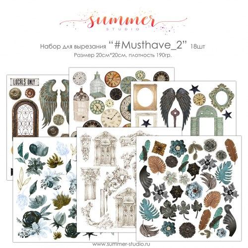 """Набор для вырезания """"#Musthave_2"""", 20х20см, 18 листов Summer Studio"""