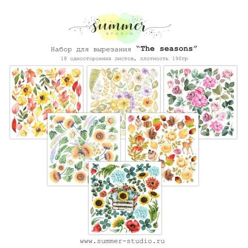 """Набор для вырезания """"The seasons"""" 6 л, 20х20 см Summer Studio"""