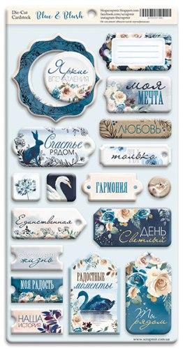 Чипборд для скрапбукинга, 18 элементов Scrapmir Blue & Blush