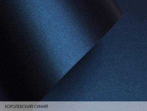 Дизайнерский картон Majestic King Blue, 290 г/м2.