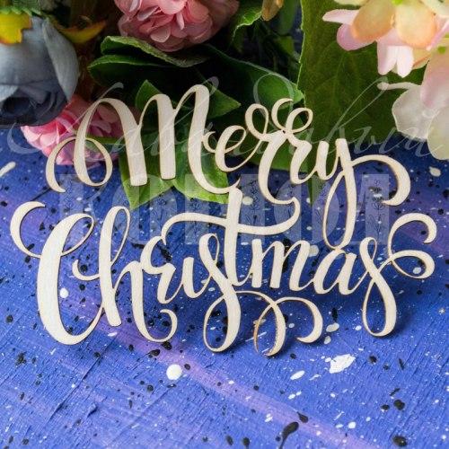 """Чипборд """"Merry Christmas"""", Лавандовый комод"""
