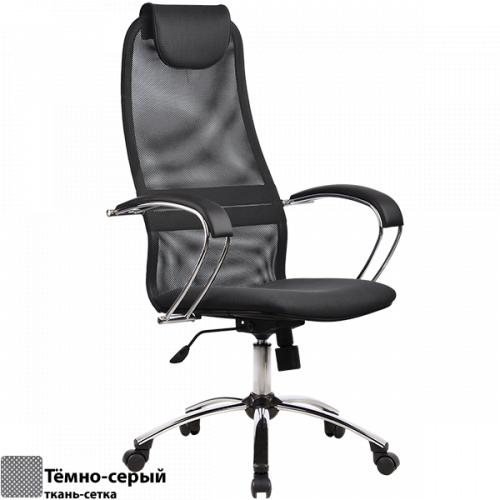 Кресло офисное Metta Business BK-8CH