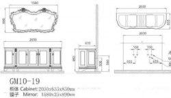 Комплект мебели Godi GM10-19 203 см