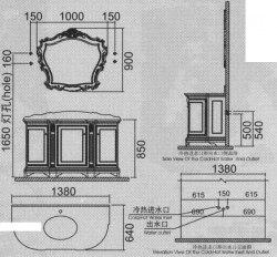 Комплект мебели Godi GM10-40 138 см