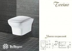 Унитаз подвесной BelBagno Torino с сиденьем soft close