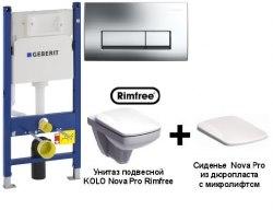 Комплект Geberit+Kolo Nova Pro RimFree (безободковый)