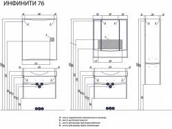 Мебель для ванной Акватон Инфинити 76