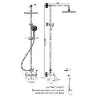 Душевая система со смесителем Cezares LACONICO