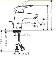Смеситель для раковины Hansgrohe Logis 71070000 со сливным гарнитуром