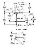 Смеситель для раковины с высоким изливом Grohe Eurocube 23135000