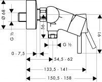 Смеситель для душа Hansgrohe Talis S 2 32640000
