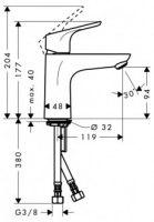 Смеситель для раковины Hansgrohe Focus 31607000 со сливным гарнитуром