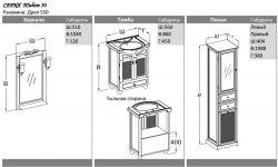 Комплект мебели Opadiris Клио 55