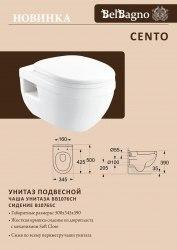Унитаз подвесной BelBagno Cento с сиденьем soft close