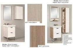Мебель для ванной Акватон Йорк 55
