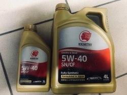 Моторное масло АКЦИОННЫЙ КОМПЛЕКТ 4+1 IDEMITSU 5W-40 SN/GF-5 4L+1L 5W40