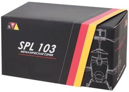 Вертолет SPL 103 с гироскопом