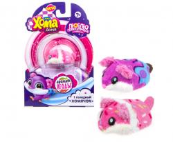 Мягкая игрушка ZURU Хома Дома Т21538