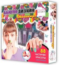 Бьюти-Дизайн набор Маникюр с лаком для ногтей Lukky Т16670