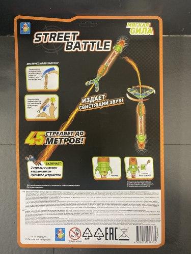 Игрушечное оружие Street Battle метатель со стрелами Т17365