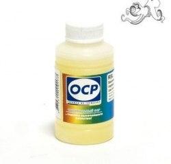 OCP RSL, Rinse Solution Liquid - базовая сервисная жидкость OCP (желтого цвета), 70 gr