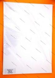 Фотобумага Глянцевая, А3, 230 гр. (50 листов) Эконом-класс
