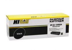 Картридж HP LJ 1100/3200/Canon LBP 800/810/1110/1120 (Hi-Black), C4092A/EP-22, 2,5K