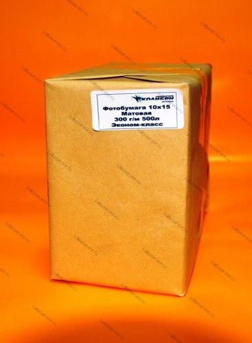 Фотобумага Матовая, 10х15, 300 гр. (500 листов) Эконом-класс