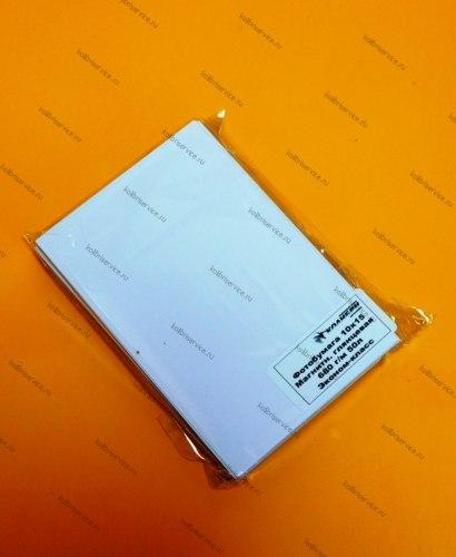 Фотобумага Магнитная глянцевая 10х15, 680 гр. (50 листов) Эконом-класс