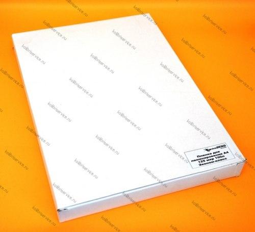 Пленка для ламинирования A4, 125 микрон (100 листов) Эконом-класс