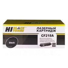 Тонер-картридж HP LJ Pro M104/MFP M132 (Hi-Black), CF218A, без чипа, 1.4K