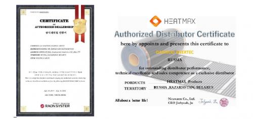 Hi Heat Premium 50 Daewoo Enertec 1 м2