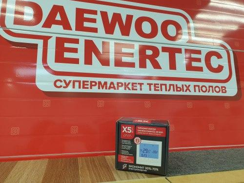 Терморегулятор daewoo-enertec X5 wi-fi white 2020