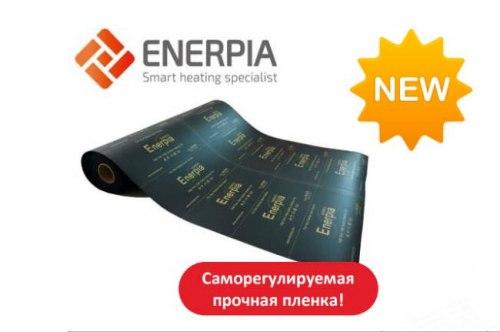 Саморегулируемый сплошной Enerpia PREMIUM PTC DW410 1 м2
