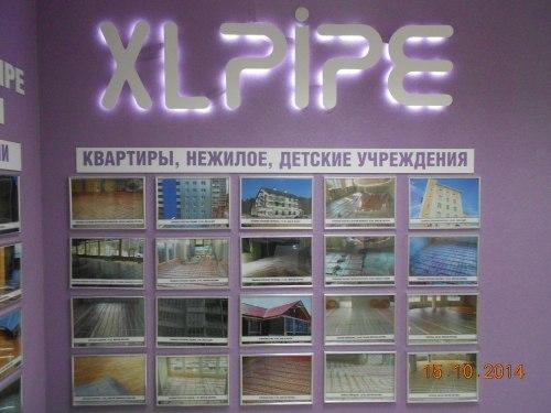 Водяной теплый пол Enerpia XL PIPE daewoo-enertec DW-030 (42 м.п.)