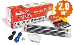 Инфракрасный теплый пол Enerpia Film daewoo-enertec 2.0