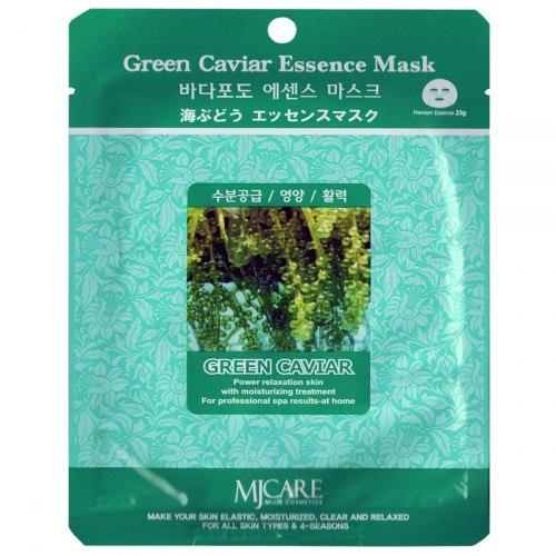 Тканевые маски набор №1 MIJIN Essence Mask 23 гр