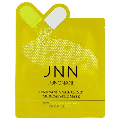 Серия интенсивных тканевых масок для экспресс-ухода JUNGNANI Medicapsule Mask 23мл