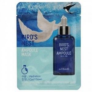 "Ампульная маска для лица ласточкино гнездо Dr. Cellio Dr.Cellio Bird""s Nest Ampoule Mask 25мл"