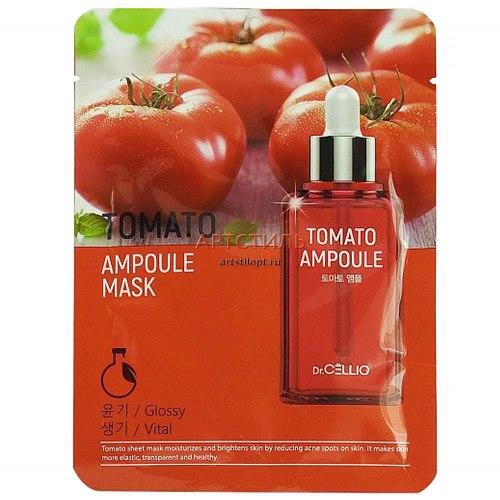 Ампульная маска томатная Dr. Cellio Tomato Ampoule Mask 25мл