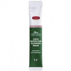 Ночная маска для лица VT Cosmetics Cica Nutrition Sleeping Mask 4мл