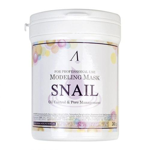 Альгинатная маска с муцином улитки ANSKIN Snail Modeling Mask