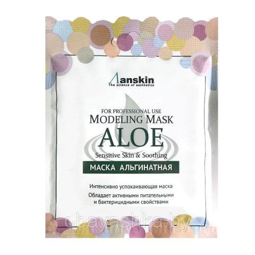 Маски альгинатные в саше ANSKIN в ассортименте (1шт х 25г)