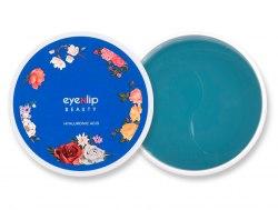 Патчи для глаз гидрогелевые с гиалуроновой кислотой EYENLIP Hyaluronic Acid Hydrogel Eye Patch 60 шт