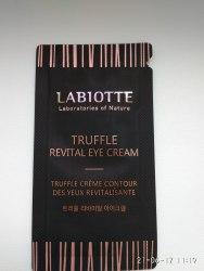 Крем для век восстанавливающий с экстрактом трюфеля LABIOTTE Truffle Revital Eye Cream пробник 1мл