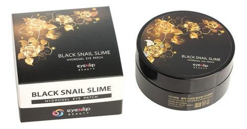Гидрогелевые патчи для кожи вокруг глаз с муцином черной улитки EYENLIP Black Snail Slime Hydrogel Eye Patch 60шт