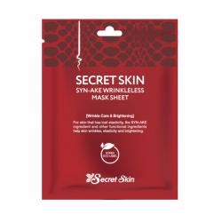 Маска для лица тканевая со змеиным ядом SECRET SKIN Syn-ake Wrinkleless Mask Sheet 20 гр