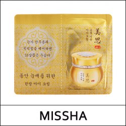 Пробники MISSHA MISA Gold Snow Radiance Eye Cream 0,7 гр