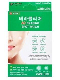 Патчи от акне точечные гидроколлоидные EYENLIP Ac Erasing Spot Patch 33шт